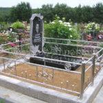 Ограда на могилу 39